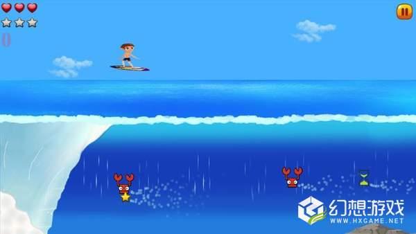 水上冲浪模拟器图1