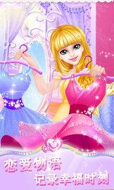 魔法小公主时装秀图3