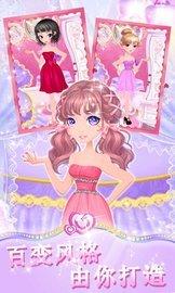 魔法小公主时装秀图4