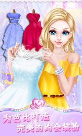 魔法小公主时装秀图1