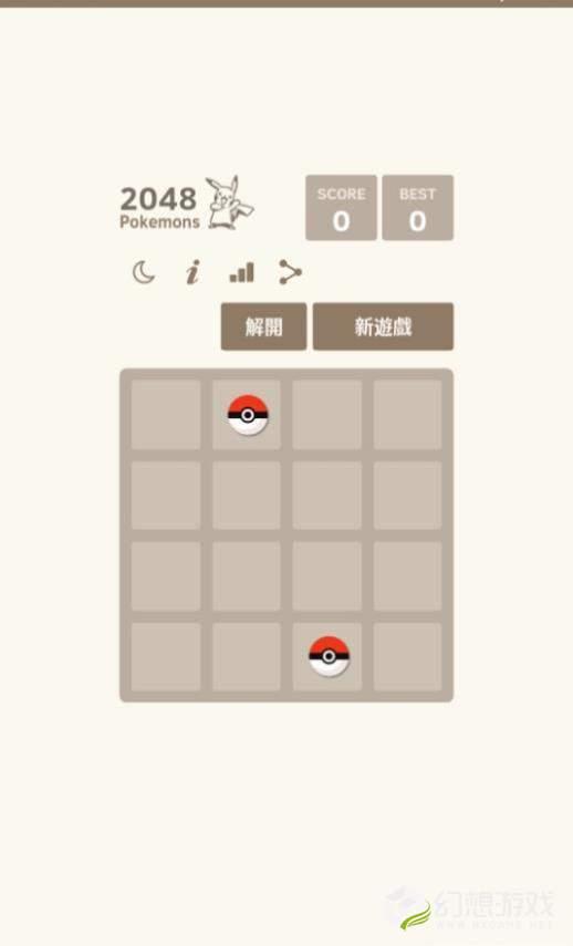 2048 Pokemons图3