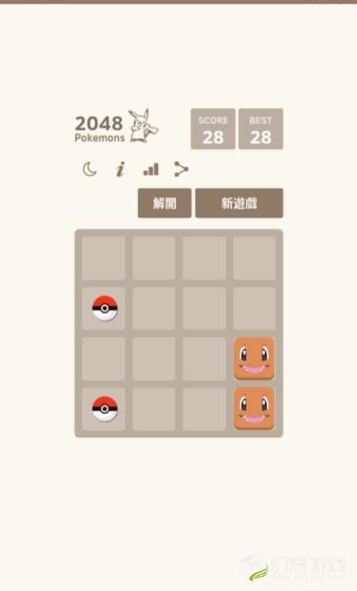 2048 Pokemons图1