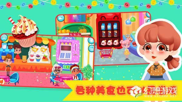 卡卡的梦幻游乐园图2