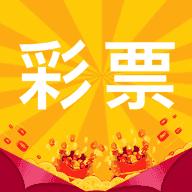 正规彩票平台app