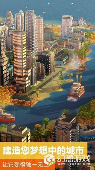 城市联盟图3