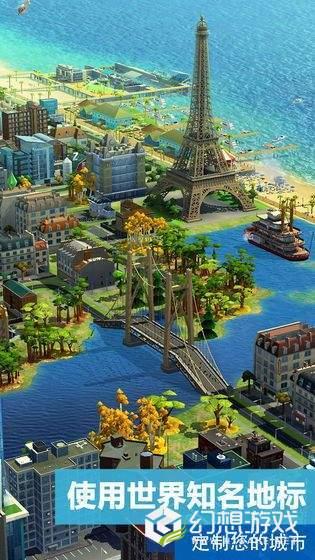 城市联盟图1