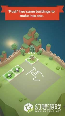 熊猫城市建设图4