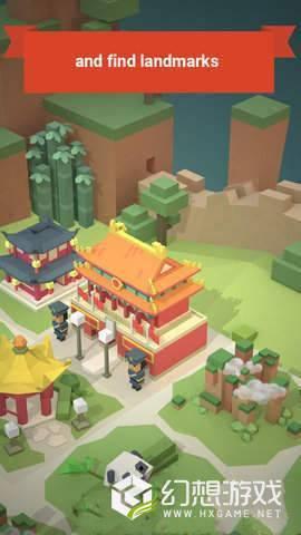 熊猫城市建设图1