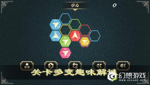 六方迷阵图3