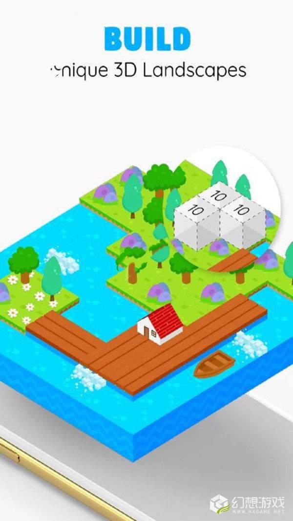 像素填色3D图1