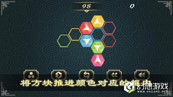 六方迷阵图1