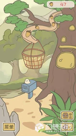 松鼠小屋归家之旅图1