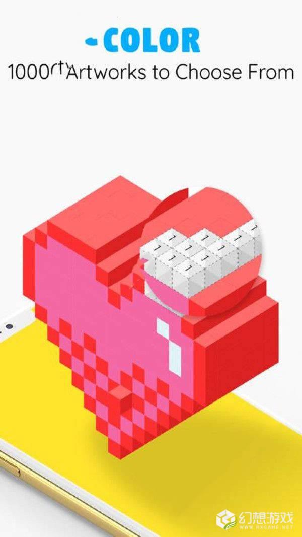 像素填色3D图3