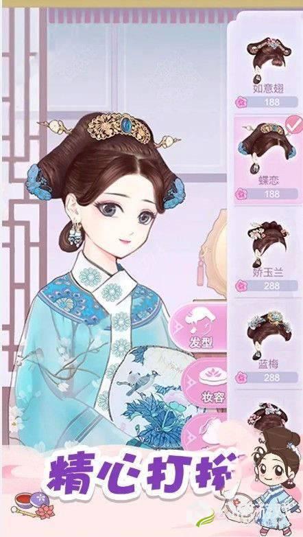 恋恋俏佳人图4