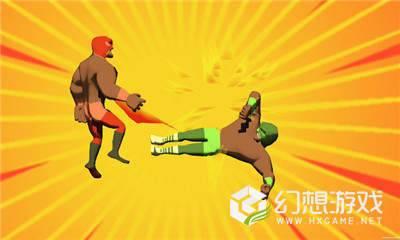 摔跤吃鸡图1