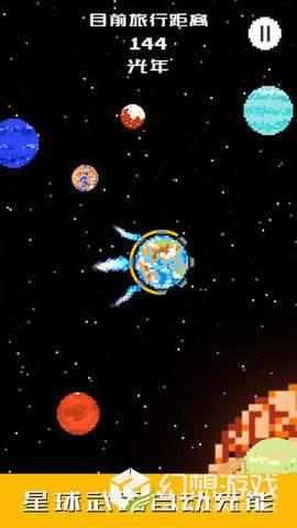 地球我们走图4