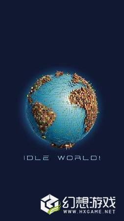Idle World图2