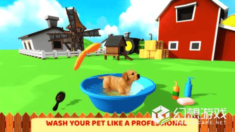 农民宠物虚拟动物图1