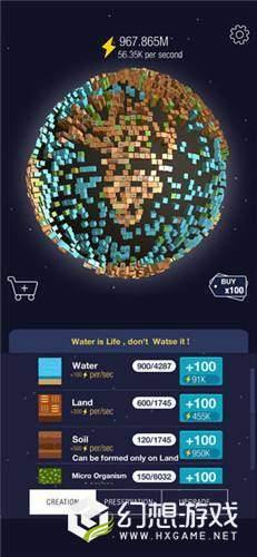 Idle World图1
