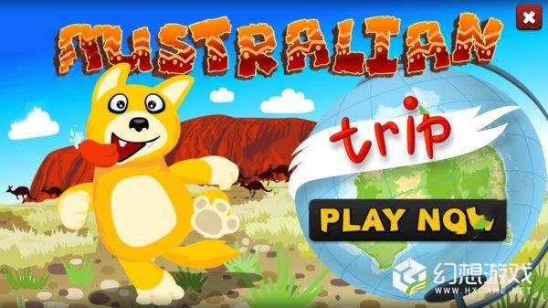 大黄狗的澳大利亚之行图2