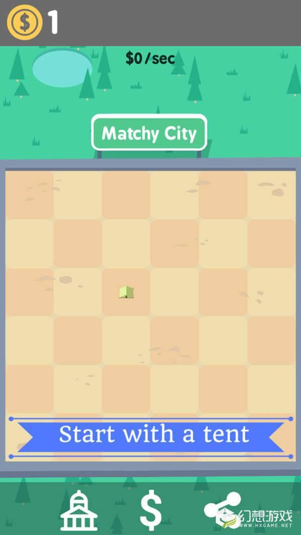 放置模拟城市图3