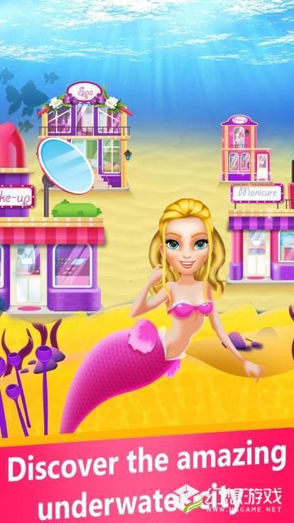 美人鱼时尚美容沙龙装扮图4