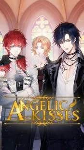 天使的吻图3