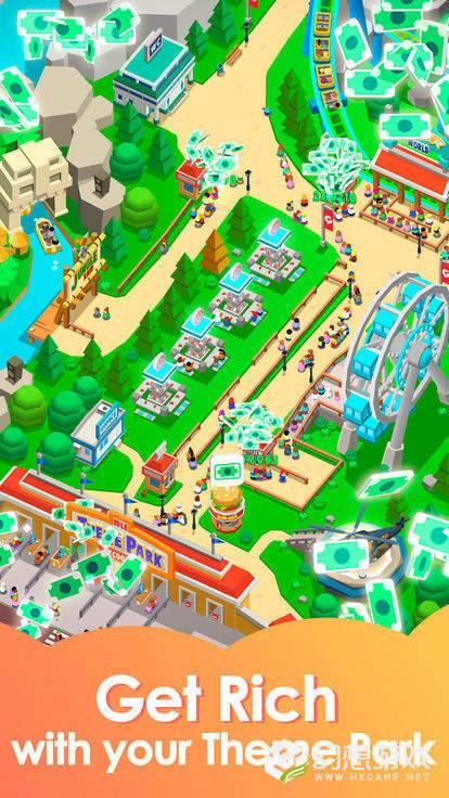 Theme Park图2