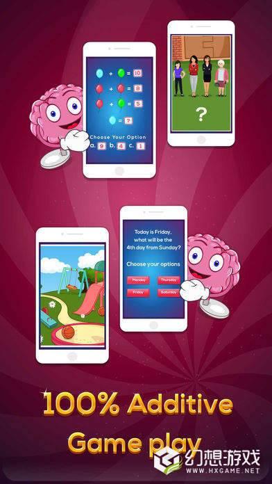 大脑游戏心智智商测试图1