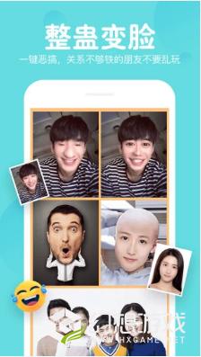 人脸互换图3