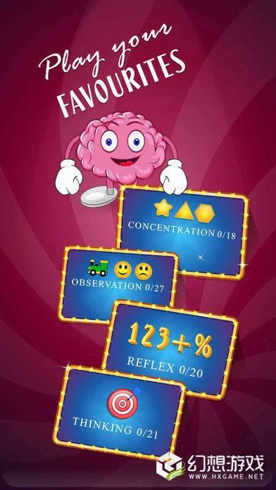 大脑游戏心智智商测试图2