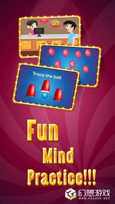 大脑游戏心智智商测试图4