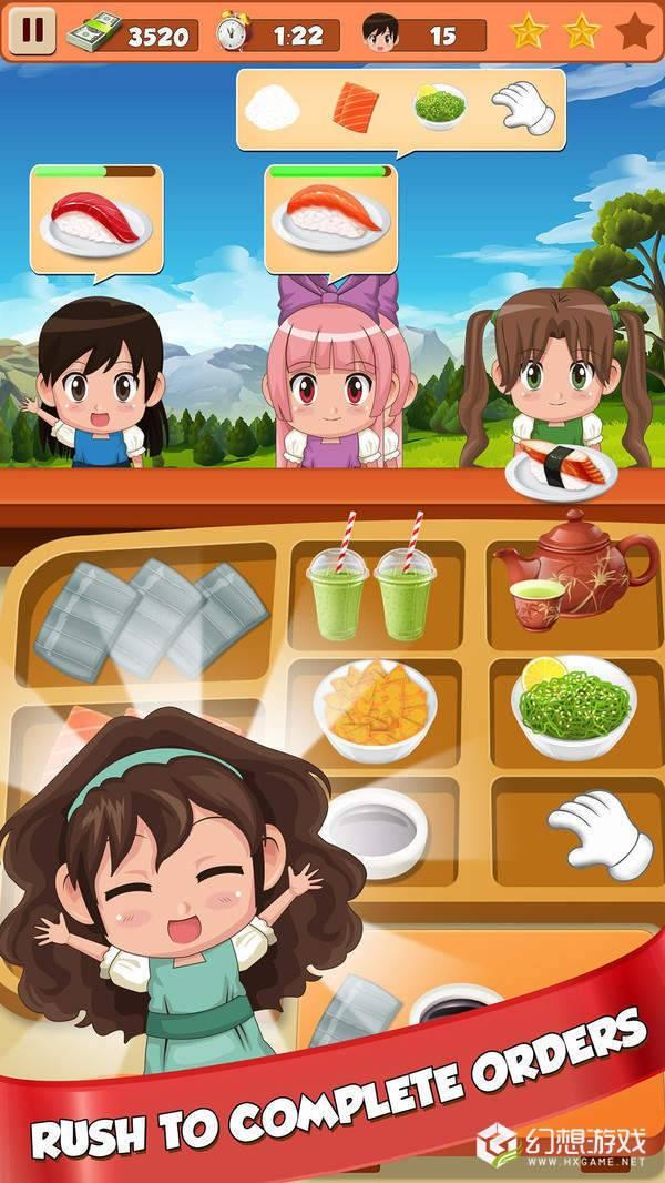 寿司热潮图4