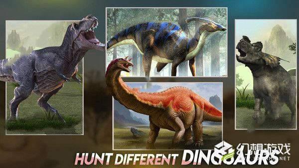猎杀恐龙19图2