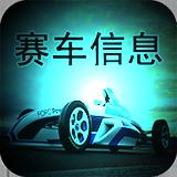 超跑管家  v1.0