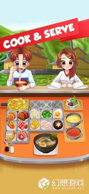 拉面烹饪图1