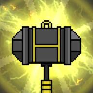 Hammer Evolution