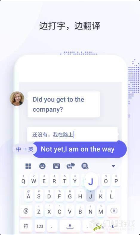 小豹翻译君图2