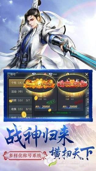 大唐幻想图3