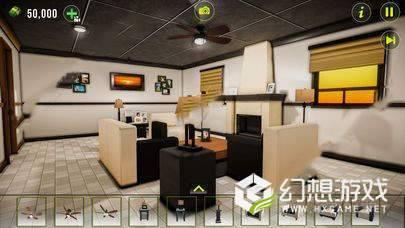 房子翻转设计和装饰3D图1