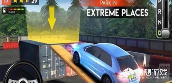 Parking Pro图3