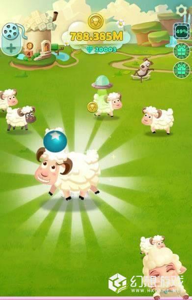 剪羊毛图1
