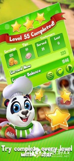 我的熊猫厨师图3