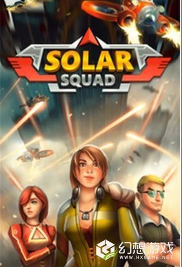 Solar Squad图2