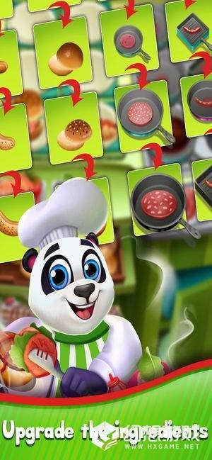 我的熊猫厨师图1