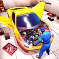 专业修车工