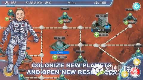 银河殖民者图2