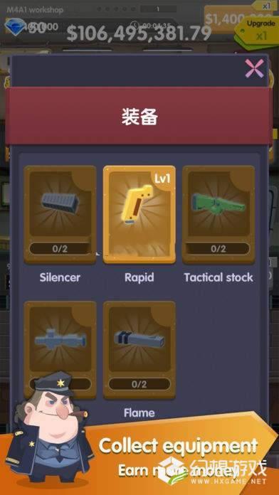 军火典狱长图3