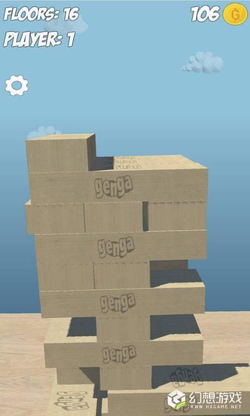 建造积木塔图3