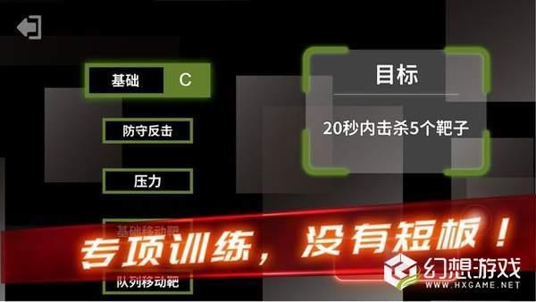 Winner Camp图4